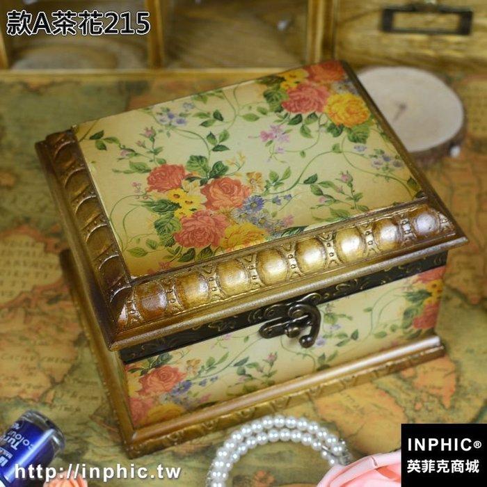 INPHIC-復古宮廷木盒首飾盒高檔烤漆公主木質收納盒小木盒子拍攝道具-款A茶花215_S2787C