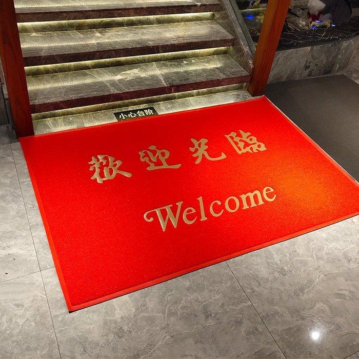 小花花精貨店-定制入戶進門地墊紅色歡迎光臨門墊哦出入平安地毯防滑迎賓腳墊