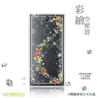 【WT 威騰國際】WT® Sony Xperia XA2 Plus施華洛世奇水晶 彩繪空壓殼 水鑽殼 保護殼 -【楓彩】