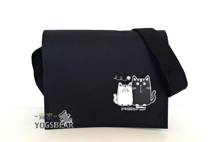 【YOGSBEAR】台灣製造 F 中書包 都蘭國小書包 文創書包 側背包 斜背包 工具袋 運動包 D58 黑