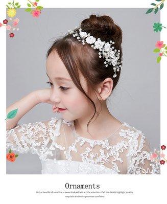 妙妙屋~~現貨 兒童髮飾 手工白色珍珠花朵髮圈 髮箍 兒童禮服配件 花童髮飾 拍照寫真配件