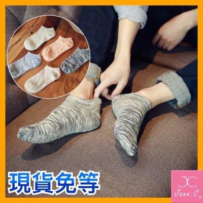 5雙再優惠 民族風中性薄底船形短襪 涼爽舒適 穿著百搭 韓系襪子 潮流襪子 W06