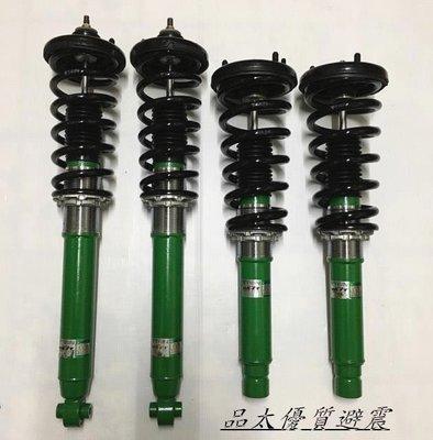 【品太】70404-(保固半年) 雅歌 ACCORD K9 TEIN HA-FT 高低軟硬阻尼可調避震器