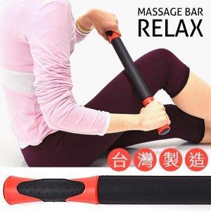 【推薦+】台灣製造 瑜珈滾輪棒按摩棒P260-MS08指壓瑜珈棒美人棒瑜珈柱滾筒.運動按摩器材MASSAGE BAR