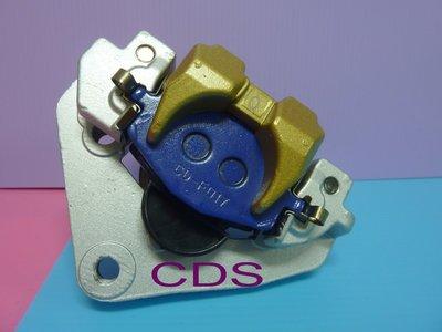 CDS (全新)機車煞車卡鉗 山葉 風光-125 /迅光-125 /頂級迅光-125 原廠型卡鉗
