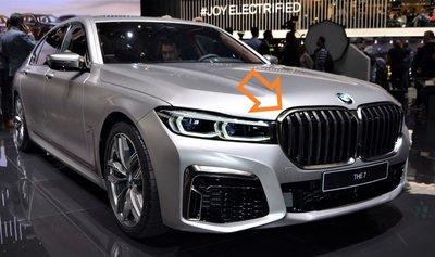 【歐德精品】BMW原廠G11 G12 LCI 鈰灰水箱護罩 鈰灰鼻頭 鈰灰水箱罩 730 740 750 M760