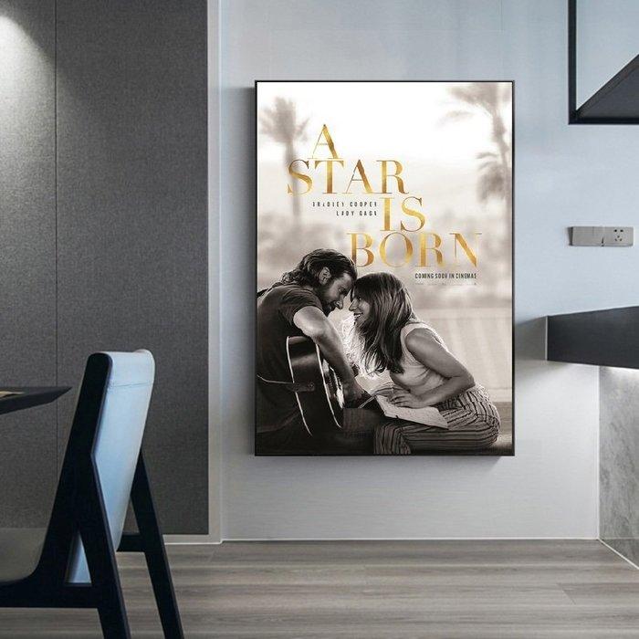 INHUASO 癮|画|所 A Star Is Born一個巨星的誕生電影海報掛畫lady gaga人物裝飾畫客製掛畫