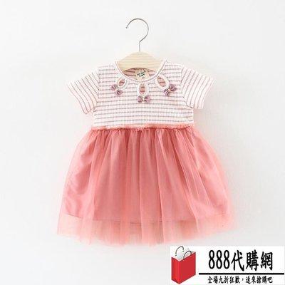 女童裙子夏季兒童短袖條紋連身裙0一1-...