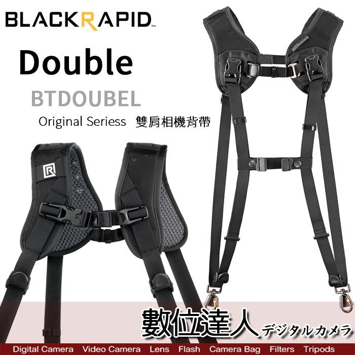 【數位達人】BLACKRAPID Double 快速雙肩背帶[寬版]RS-DR1 快槍俠 RSD-1BB