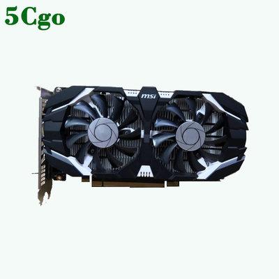 5Cgo【含稅】索泰微星GTX1050Ti 4G GTX1060 5G 1050 2G 1066 1650電腦顯示卡