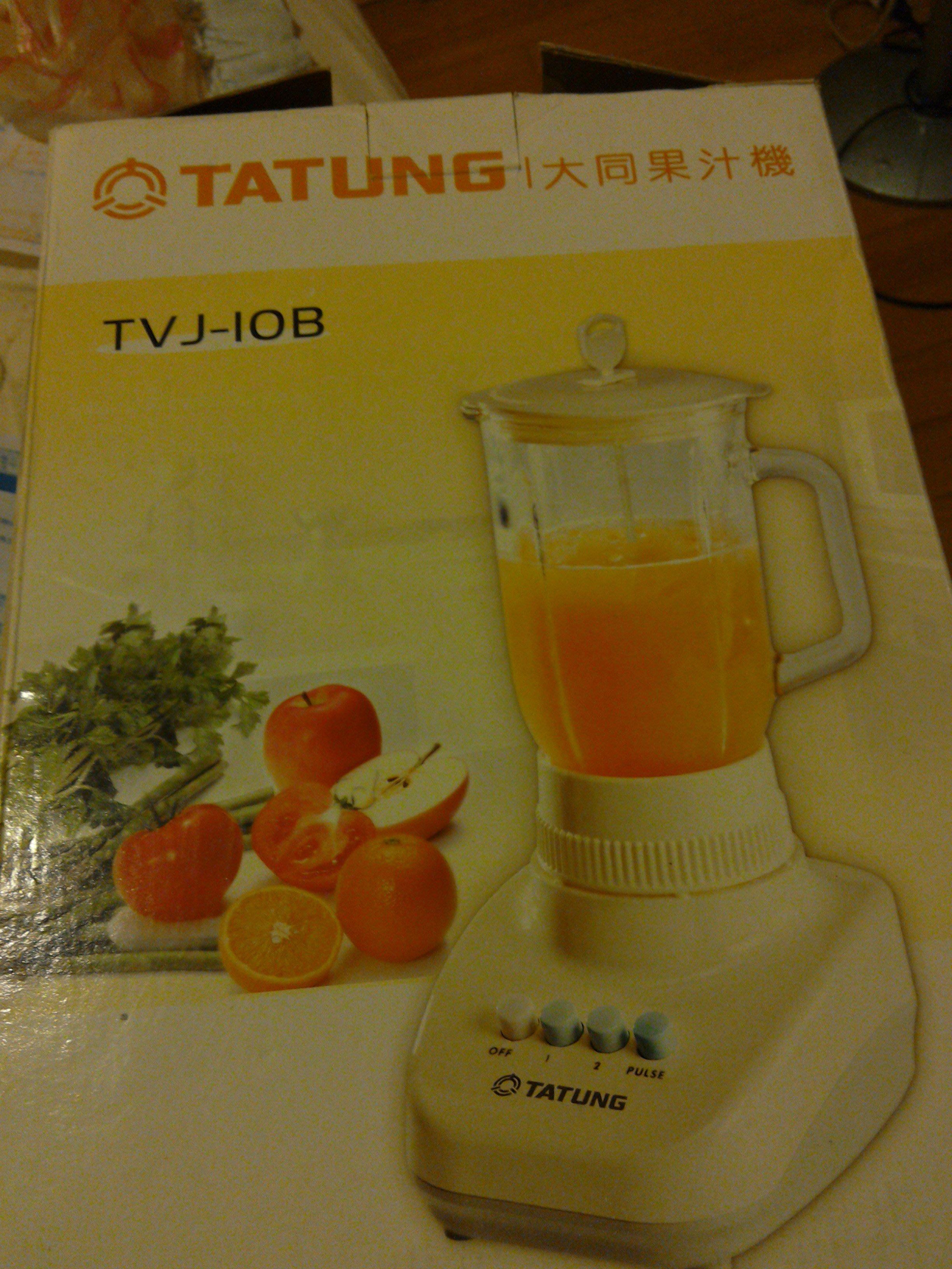 二手 TATUNG 大同 TVJ-10B 果汁機