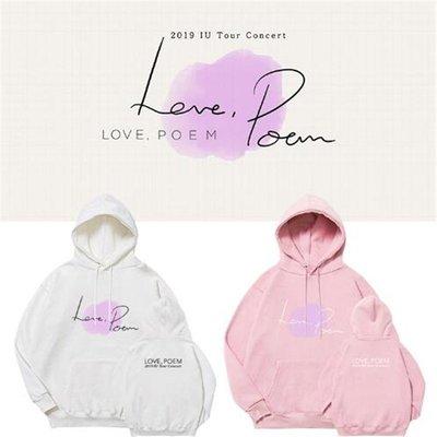 IU李知恩11周年演唱會專輯Love Poem周邊同款衛衣套頭連帽衫男女    星期八雜貨鋪DAFK