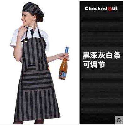 【優上】圍裙韓版咖啡店奶茶店工作服防污廚房做飯服務員「掛脖黑灰寬條」