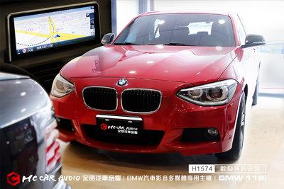 BMW 116i 升級 BMW影音多媒體專用主機(觸控導航、藍芽、USB音樂視頻播放、YouTube、同屏等 H1574