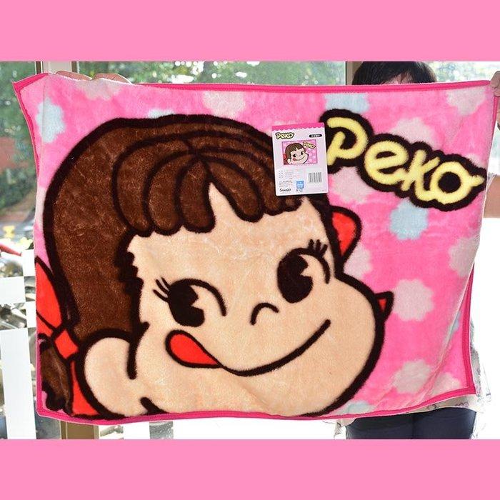 Peko 不二家 保暖 刷毛 毛毯 日本正版 Milky
