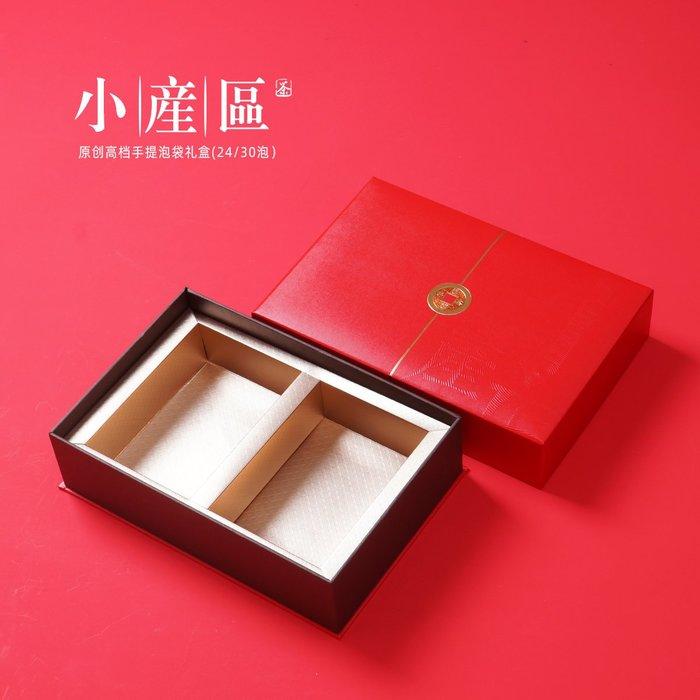 SX千貨鋪-新款年貨喜慶禮盒正山小種大紅袍泡袋茶葉包裝盒禮品盒空盒定制#與茶相遇 #一縷茶香 #一份靜好