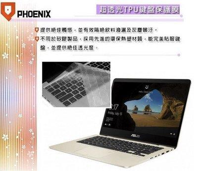 『PHOENIX』ASUS UX461 UX461UN 專用 高流速 濾藍光 螢幕貼+鍵盤膜