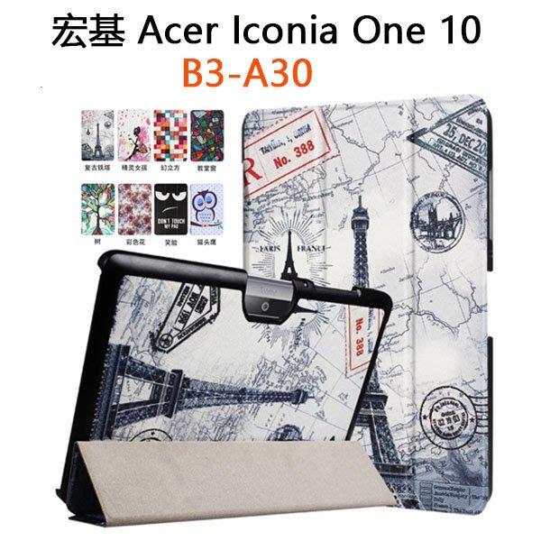 彩繪系列 宏碁 Acer Iconia One 10 平板保護套 Acer B3-A30 自動吸附 支架 三折 保護殼