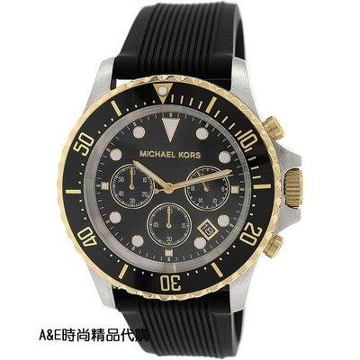 A&E精品代購Michael Kors腕錶 MK手錶 MK8366 膠錶帶三眼計時大錶盤多功能休閒腕錶 美國代購