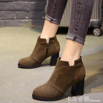 鞋子女冬新款粗跟高跟靴磨砂靴子女 短靴時尚成熟馬丁靴女短靴女 卡布奇諾雙十一特惠