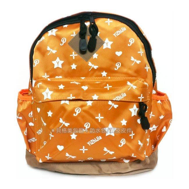 貝格美包館 兒童後背包 橘色 防潑水 旅行袋 另有便當袋 現貨供應