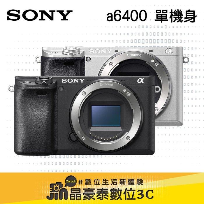 分期0利率 SONY A6400 單機身 台南 晶豪野3C 專業攝影 公司貨