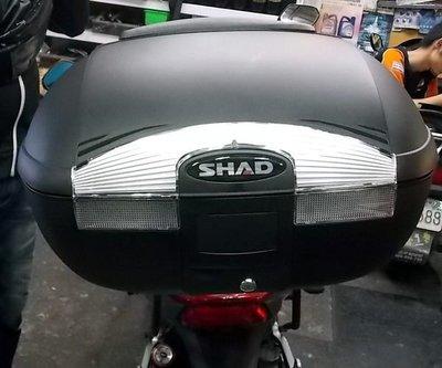飛達-SHAD45後箱+靠背+smax155後箱架 合購價5600