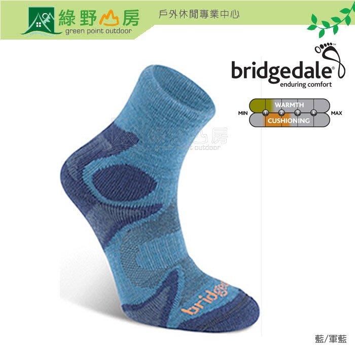 綠野山房》Bridgedale 英國 男 CoolFusion雙圈避震襪 中筒 單車襪 慢跑襪 藍/軍藍 180-454