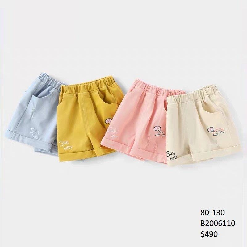【Girl】 JC BABY 休閒彩虹短褲(共四色) #B2006110
