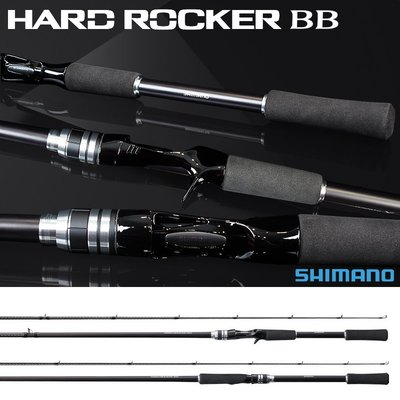 釣魚竿SHIMANO禧瑪諾 HARD ROCKER大根大物路亞竿海釣遠投雷強釣魚竿魚竿
