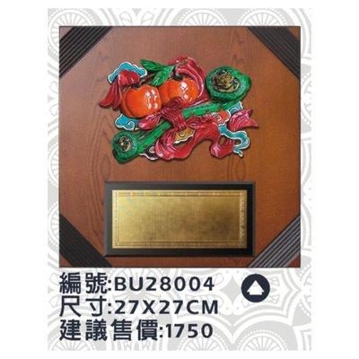 櫥窗式藝品 獎狀框 BU28004