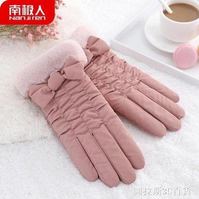 南極人棉手套女冬季加厚保暖加絨防風騎行車防寒可愛滑雪羽絨手套
