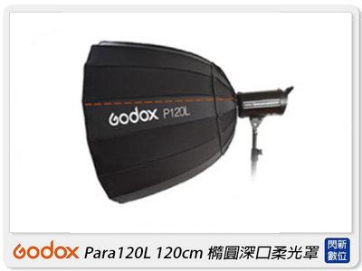 ☆閃新☆GODOX 神牛 Para120L 120cm 保榮卡口 輕便型 拋物線罩 柔光罩 柔光箱(公司貨)