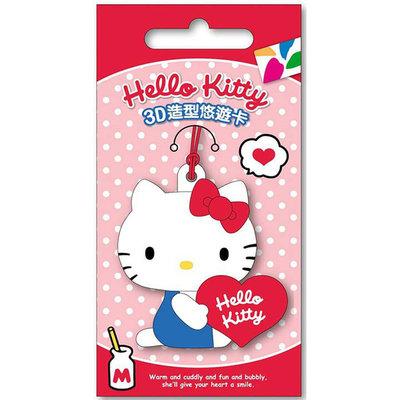 SANRIO HELLO KITTY三麗鷗凱蒂貓LOVE 3D造型悠遊卡
