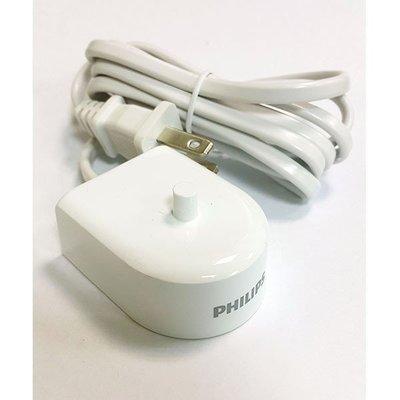 PHILIPS飛利浦音波電動牙刷充電器 HX6711 /  HX-6711 新北市