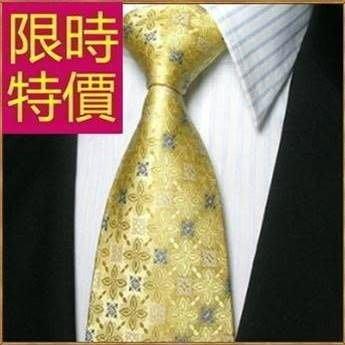 男士領帶配件-商務真絲質典型休閒55g19[獨家進口][巴黎精品]