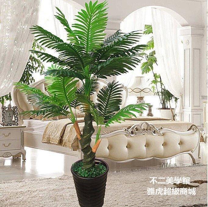 【格倫雅】^仿真植物假樹廠家可批發仿真樹落地擺放工藝品客廳裝飾 珍珠葵盆景35050[