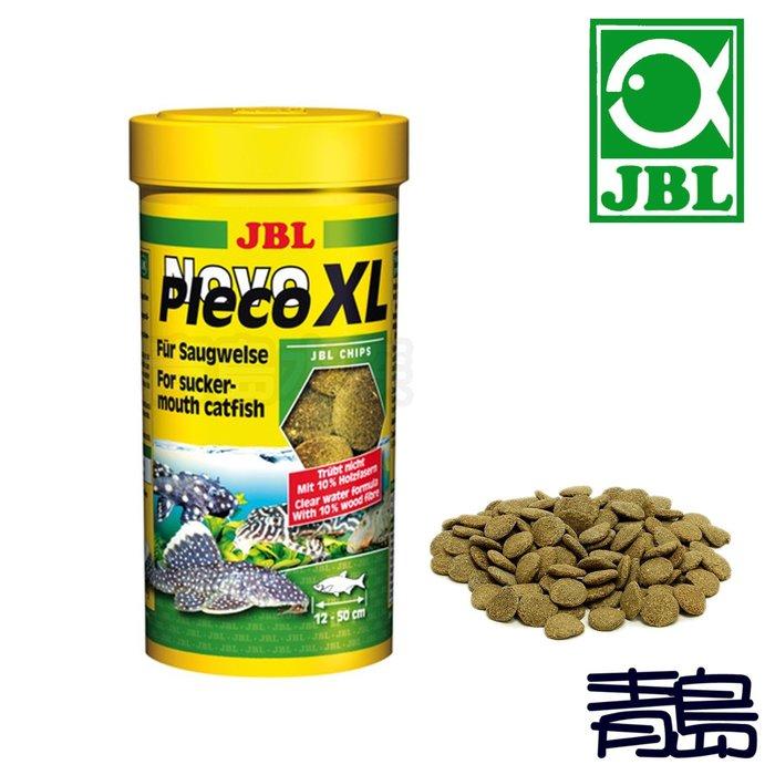 六月缺Y。。。青島水族。。。30341德國JBL---Novo Pleco XL新異型抗菌蔬菜營養片==250ml