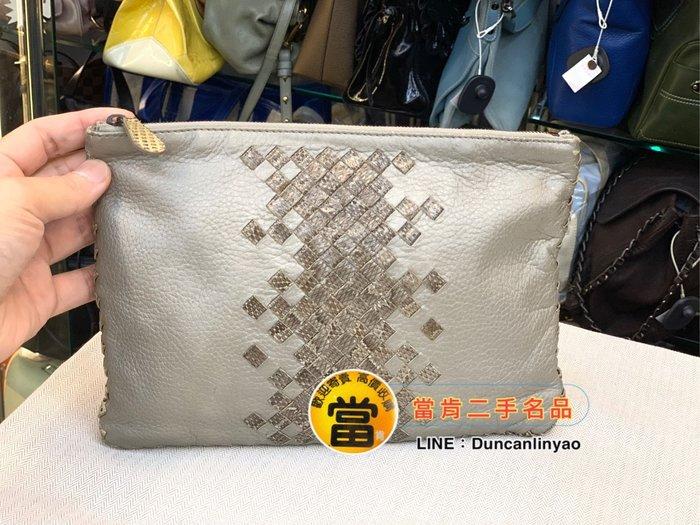 《當肯二手名品》BOTTEGA VENETA 銀灰色 牛皮 水蛇皮 編織 手拿包 化妝包 ㊣