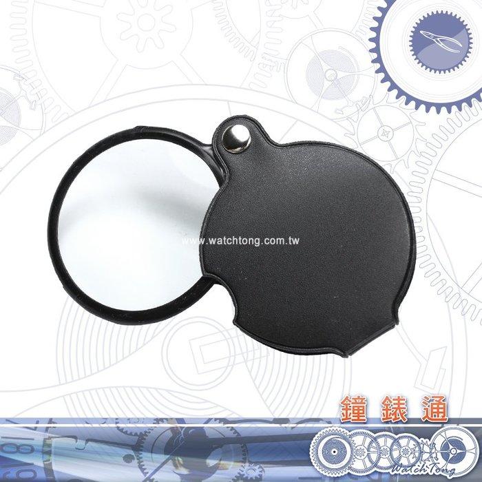 【 鐘錶通 】09D.1602  60mm隨身放大鏡 5倍 / 口袋式閱讀放大鏡 ├老人放大鏡/DIY常用工具┤