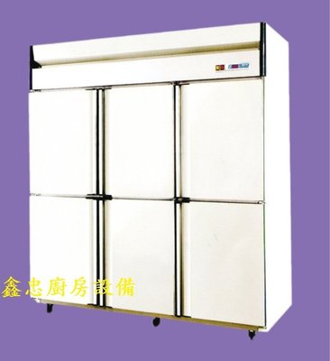 鑫忠餐飲設備-廚房設備:全新92型6尺六門立式不鏽鋼冷凍冷藏風冷冰箱-賣場有快速爐-工作台-水槽-烤箱-攪拌機