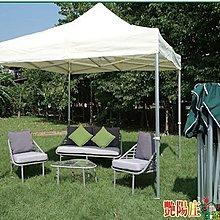 【艷陽庄】3M折合帳篷/戶外帳篷/露營帳篷/露營用品/戶外休閒桌椅