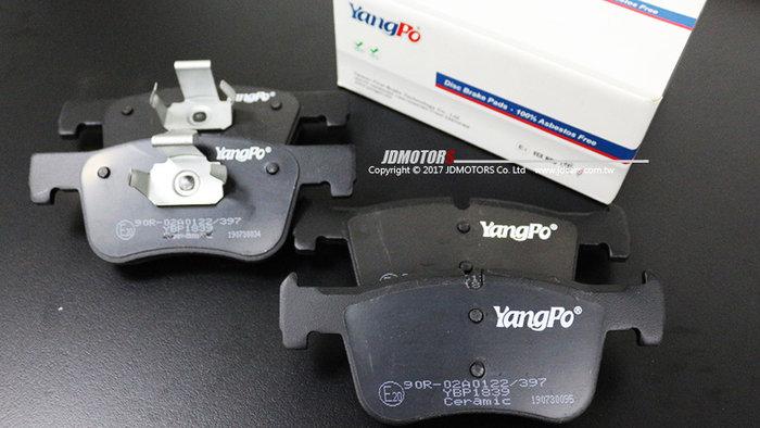 JD-MOTORS 免運 YangPo 陶瓷運動版 前來令片 BMW 320i F30 F31