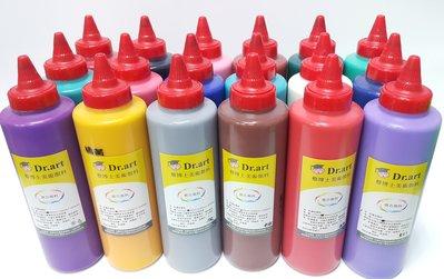 【五旬藝博士】台灣製造 各式美術顏料 商業顏料 工業顏料 歡迎文創產業、創客、學校機關、兒童繪畫教室洽詢訂製