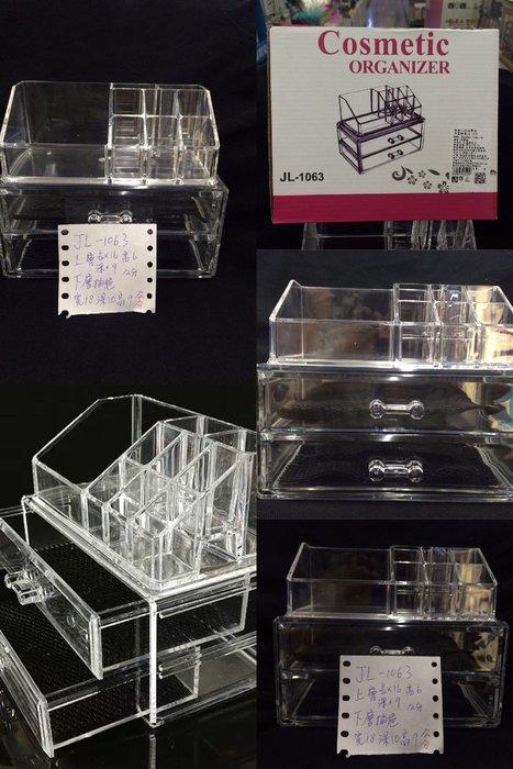 【現貨】熱銷壓克力透明時尚置物收納盒 / 唇膏 / 刷具 / 化妝品 / / 保養品 儲物盒/美妝小物JL-1063