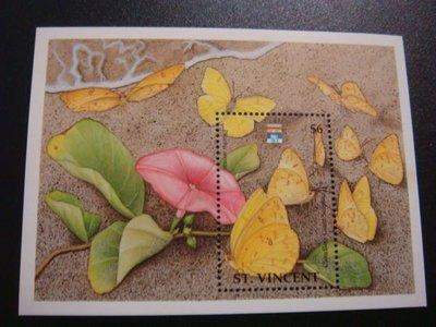 【大三元】拉丁美洲郵票-聖文生-G50a各國植物專題小全張-花-新票小全張-原膠