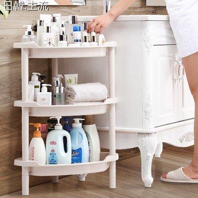 收納 浴室收納廚房置物架落地式多層省空間廚房用品小百貨收納架浴室家居儲物架