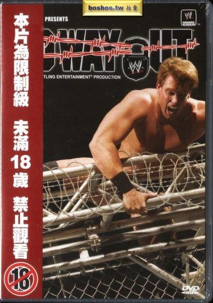 ◎全新DVD-近4小時!WWE摔角-無路可逃 2005-NO WAY OUT-約翰希南.寇特安格等-包含專訪.廣告等◎