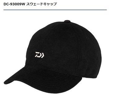 五豐釣具-DAIWA 2019秋磯最新款麂皮絨釣魚帽DC-93009W特價1000元
