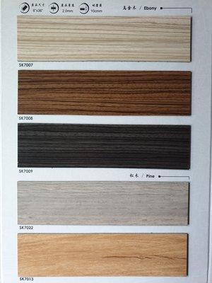 美的磚家~超值!特價!匠藝木紋塑膠地磚塑膠地板~ 經濟耐用 質感佳15cmx90cmx2.0m/m,每坪只要500元
